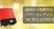 pcsmp_top
