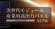 spr327ne_top